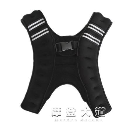 5-10公斤負重背心隱形鐵砂馬甲沙袋沙衣跑步訓練健身運動裝備