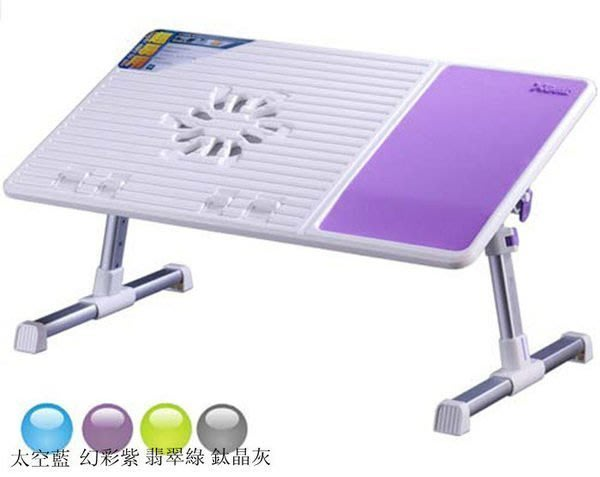 【易發生活館】新品熱銷E2筆記本電腦桌帶散熱風扇床上折疊桌子IPAD支架特價