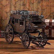 歐式古典馬車模型~loft 民宿 餐飲 居家 攝影*Vesta 維斯塔*