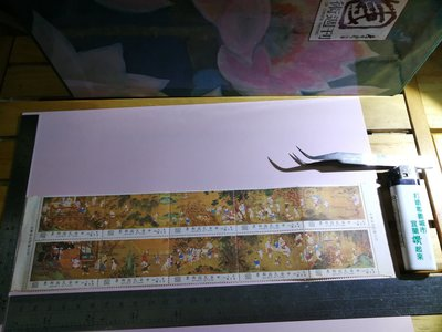 銘馨易拍重生網 107SP622 早期 70年 宋人 百子圖雙帶邊郵票(即10張一套標) 保存如圖 特價讓藏