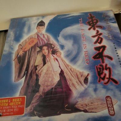 LP黑膠唱片 東方不敗之風雲再起 電影原聲帶 (韓國版黑膠) 1993 滾石 陳淑樺