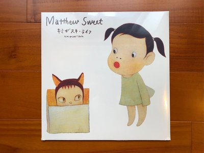 Matthew Sweet Cover by 奈良美智 設計 封面 小女孩 黑膠唱片 唱盤 歐洲製