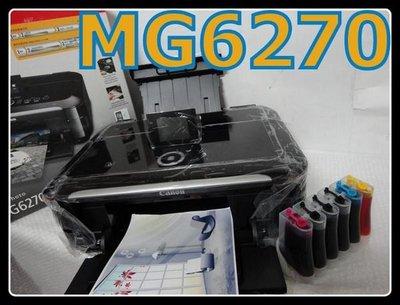 ASDF CANON MG6270+連續供墨 印表機 MG6370 XP-701 L800 ME900WD MG7770 新北市