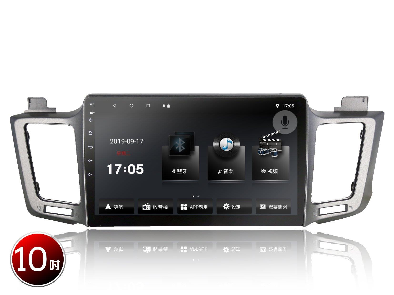 【全昇音響 】13RAV4 V33 10吋專用機 八核心 獨家雙聲控系統,最新功放IC:7851,音質再提昇