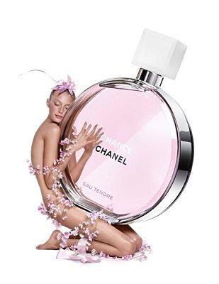 @戀戀針管--香奈兒 CHANEL CHANCE 粉紅甜蜜版女性淡香水 1.5ml 沾式針管香水 桃園市