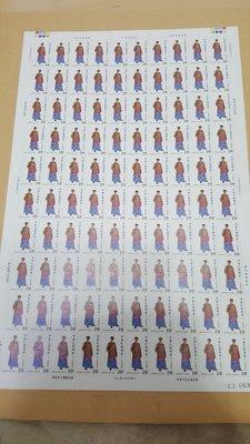 懿品苑 專293 中華傳統服飾郵票(80年版)大全張面值9折供應
