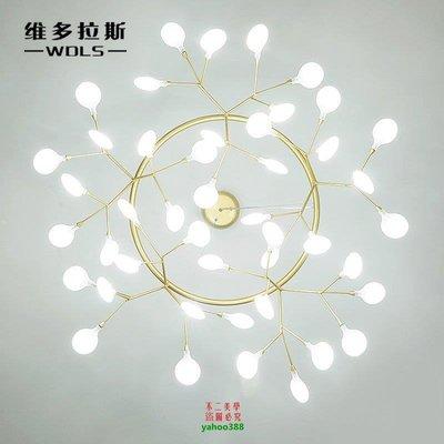 【美學】螢火蟲吊燈具北歐美式後現代吊燈臥室燈客廳吊燈餐廳吊燈MX_1342