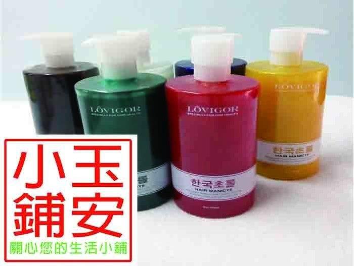 韓國彩色護髮蠟 染後護色 酸性染 漂染 酸性護理 染髮劑 髮蠟 LM-064 紫紅色 450ml