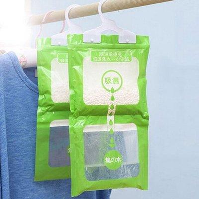 現貨 除濕袋 可掛式 集水袋 除溼包 房間 衣櫃 吸濕包 防潮 防霉 大容量 ❃彩虹小舖❃【A008-3】可掛式除濕包