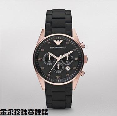 金永珍珠寶鐘錶* ARMANI錶 原廠真品 黑矽膠包鋼帶 玫瑰金三眼計時錶  AR5905  對錶 生日 情人節禮物*