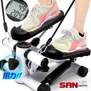 大角度有氧踏步機可調阻力+送拉繩登山美腿機上下踏步機滑步機划步機階梯運動健身器材C200-TBJ100⊙哪裡買⊙