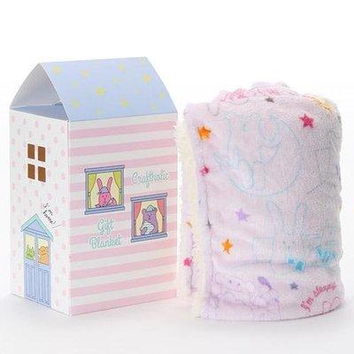 【小糖雜貨舖】日本 GRAFT HOLIC 宇宙人 毛毯禮盒 - 紫色