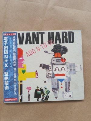 電子/Mute發行-Add N To (X)電子密碼N+X - Avant Hard(英國版)
