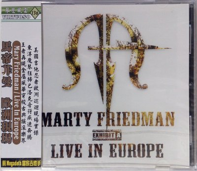 Marty Friedman - Exhibit A:Live In Europe 全新