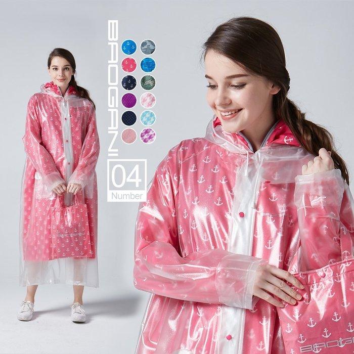 【寶嘉尼 BAOGANI】B04 HAPPY RAINY DAY 雙層雨衣-船錨(粉紅)