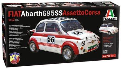日本正版 田宮 1/12 FIAT Abarth 695SS/Assetto Corsa 組裝模型 37705 日本代購