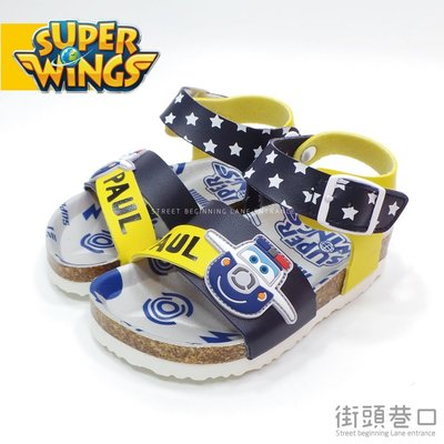 SUPER WINGS 超級飛俠 勃肯鞋 童鞋 涼鞋 休閒鞋 【街頭巷口 Street】KRS83808Y 黃色