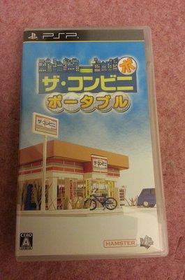 日版自用珍藏PSP經營便利商店 遊戲片NT520出清!