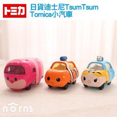 Norns【日貨迪士尼Tsum Tsum Tomica小汽車】玩具車 疊疊樂 尼莫 愛麗絲 妙妙貓NEMO日本多美