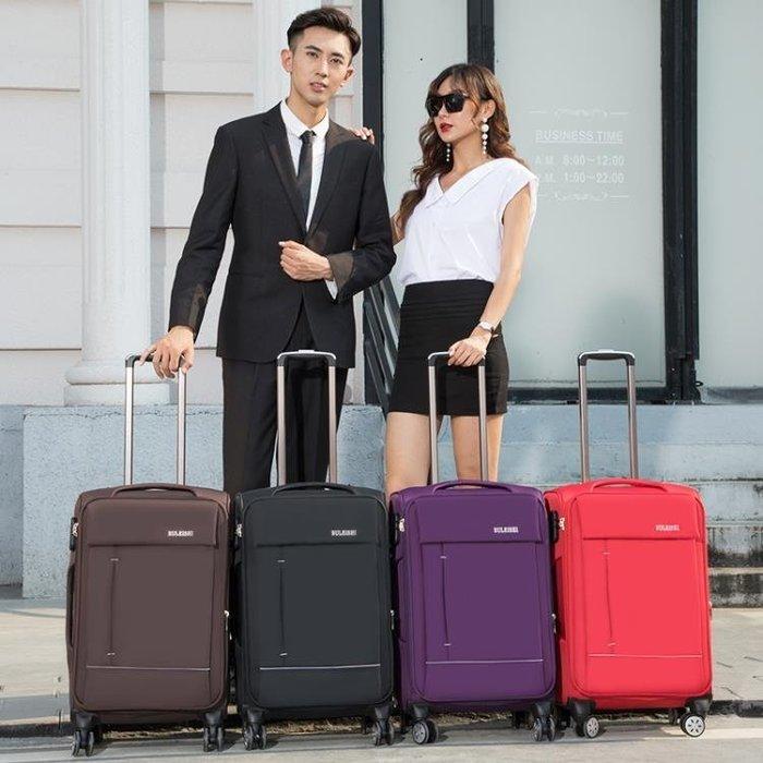 行李箱牛津布行李箱男密碼箱子箱包萬向輪旅行箱女皮箱登機托運拉桿箱 二度