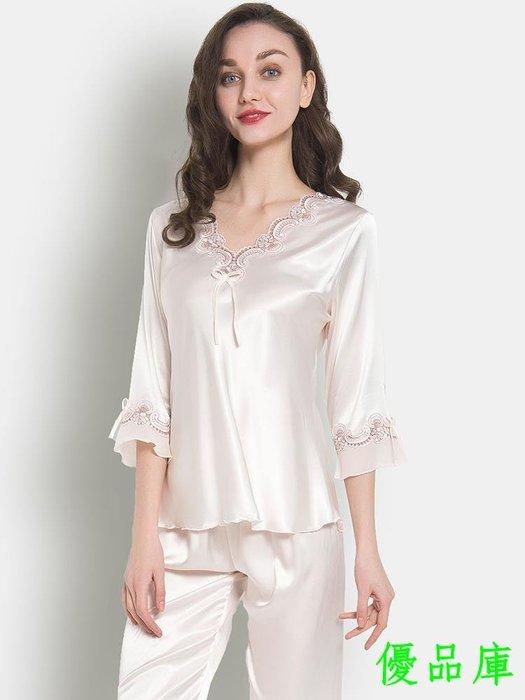 優品庫睡衣女春秋長袖套裝冰絲薄款兩件套紡真絲性感寬松大碼夏天家居服
