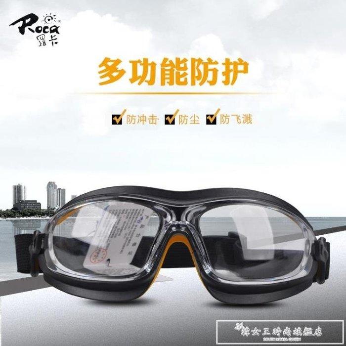 嘉舒特電焊防強光護目鏡勞保防塵鏡翻蓋焊工防紫外線防護眼鏡