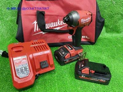 (含稅價)緯軒(底價9850不含稅)米沃奇 M18FID2-302 工具袋裝 18V高輸出3.0Ah雙鋰電 無刷起子機