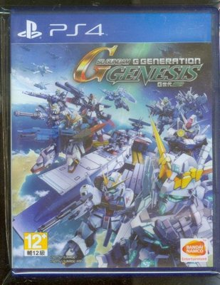 PS4 二手品 原版片 中文版 SD鋼彈G世代 創世
