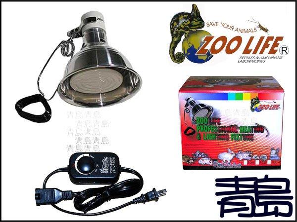 PU。。。青島水族。。。1-20台灣ZOO LIFE---保溫燈罩L+紅外線陶瓷加溫器500W可調溫+On/Off