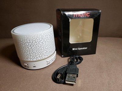 music 迷你藍牙充電喇叭,可接電話,收音機,AUX,閃燈,可插耳筒……美觀,簡約,靚聲,手機,平板,電腦合用。