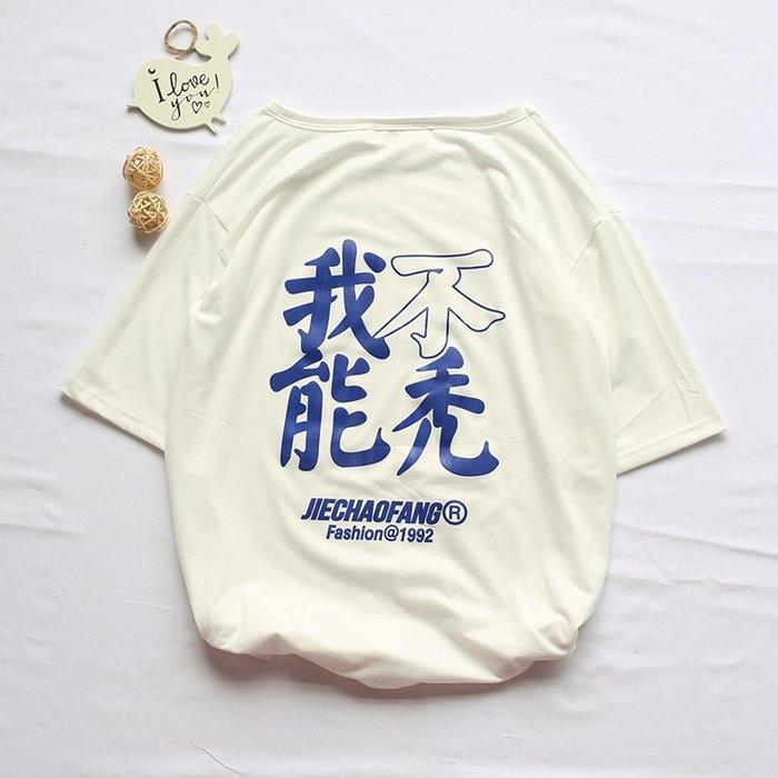 T恤 2019夏季新款ins超火短袖T恤男士印花學生百搭休閒港風打底衫上衣