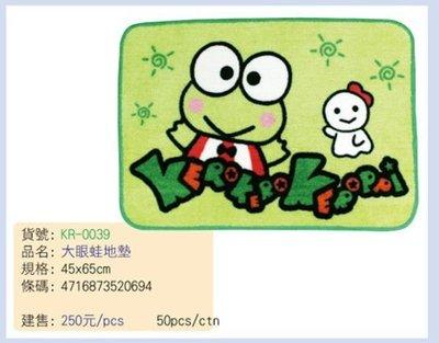 GIFT41 4165本通 三重店 大眼蛙 地墊 KR-0039