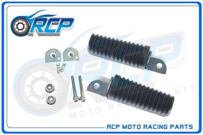 RCP 1098 FZ1 FZ1N FZ1 N FZ1S FZ1 S 2001~2005 後 腳踏桿