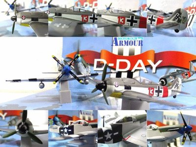【FRANKLIN 諾曼地登陸-空戰紀念版】P-51 & FW-190 ~ 全新品;特惠價喔! ~