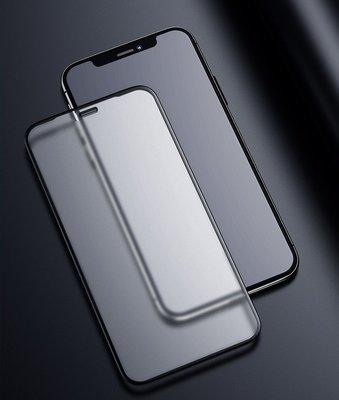 超 促銷 Benks iPhone XR V-Pro 滿版 磨砂全玻璃保護貼  滿版玻璃保護貼  保護貼