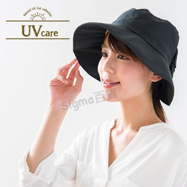 【Σ SIGMA百貨】日本帶回 遮陽帽 可折疊收納 帽簷寬大可修修臉 瘦小臉 淺藍/深藍/黑