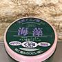 海藻護髮- - 日本製沙龍級AMINO天然海藻護髮乳...