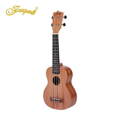 【民族乐器】21寸沙比利尤克里里ukulele 烏克麗麗小吉他 支持貼牌 H1952D