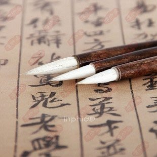 INPHIC-優質毛筆純品大中小白雲3支裝不開叉羊毫毛筆書法國畫專用包