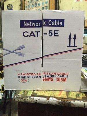 《小謝電料2館》自取 Cat-5e CAT5E CAT5 網路線 305米 銅包鋁 台製品