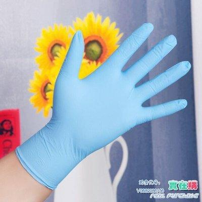 一次性乳膠手套丁晴橡塑膠實驗勞保家用食品防護100只白色加厚【全館免運】