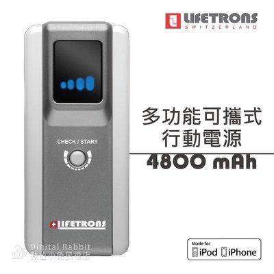 數位黑膠兔【LIFETRONS 多功能 可攜式 行動電源 4800 mAh】手機 筆電 平版 iPod NDS PSP