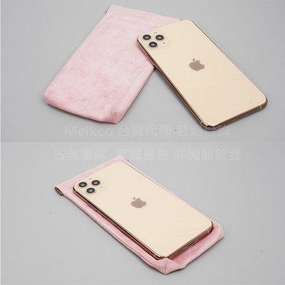 GooMea 2免運 華為Note 8 榮耀7i 彈片開口雙層絨布袋手機袋保護袋絨布 粉色 套手機套保護套