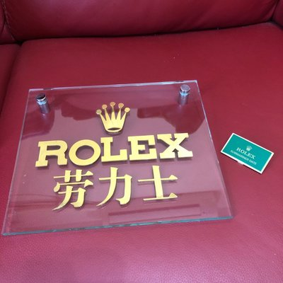 罕有AD 原裝 Rolex Display Plaque 牌 submariner