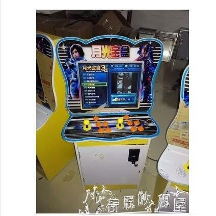 格斗機97拳皇家用街機月光寶盒9S4S街霸投幣格斗機雙人搖桿游戲機.igo 奇思妙想屋
