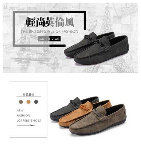 男士休閒豆豆鞋秋冬懶人鞋潮流駕車鞋  38~~44