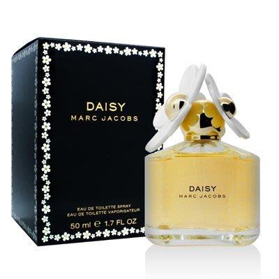 Marc Jacobs MJ 雛菊淡香水 Daisy 50ml 另有 100ml 可超商取貨 ✪棉花糖美妝香水✪