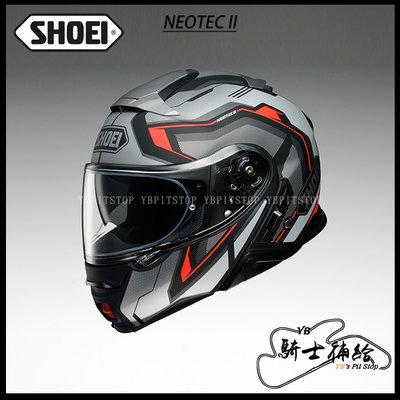 ⚠YB騎士補給⚠ SHOEI NEOTEC II 2021 新花色 RESPECT TC-5 黑銀 可樂帽 內墨片