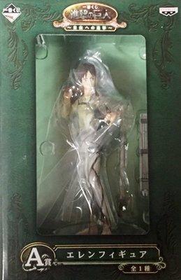 日本正版 一番賞 進擊的巨人 自由的進擊 A賞 艾連 模型 公仔 日本代購