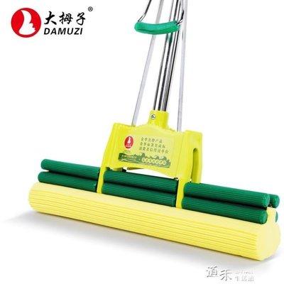 棉拖把海綿拖把滾輪式強力擠水拖把頭家用吸水拖把YYS 良品世佳